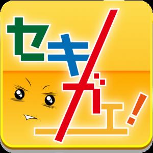 雑談系チャットアプリ[自社]